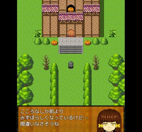 天使と王女のフィプセン Game Screen Shot4