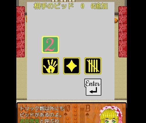 天使と王女のフィプセン Game Screen Shot5