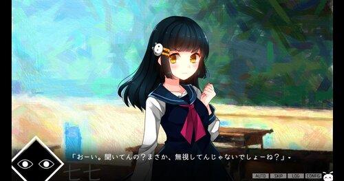サイコロサイコ -第二の出目- Game Screen Shot3