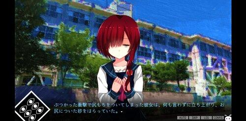 サイコロサイコ -第六の出目- Game Screen Shot