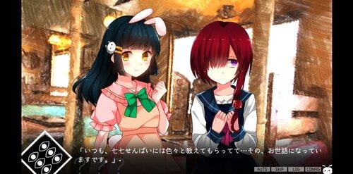 サイコロサイコ -第六の出目- Game Screen Shot2
