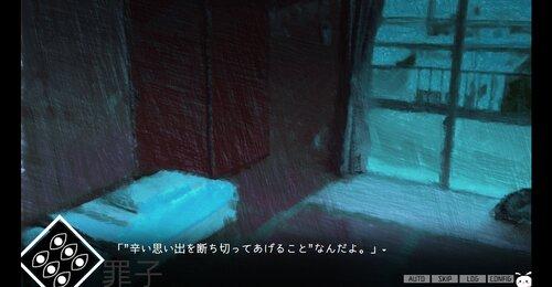 サイコロサイコ -第六の出目- Game Screen Shot3