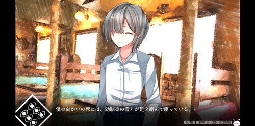 サイコロサイコ -第六の出目- Game Screen Shot4