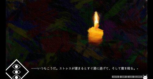 サイコロサイコ -第三の出目- Game Screen Shot1