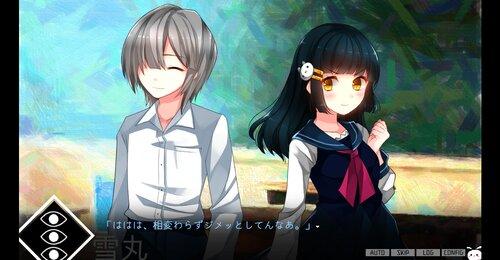 サイコロサイコ -第三の出目- Game Screen Shot2
