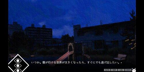 サイコロサイコ -第三の出目- Game Screen Shot3