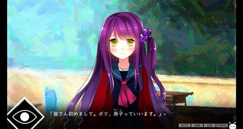 サイコロサイコ -第一の出目- Game Screen Shot3