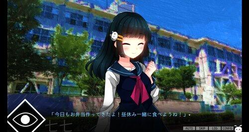 サイコロサイコ -第一の出目- Game Screen Shot4