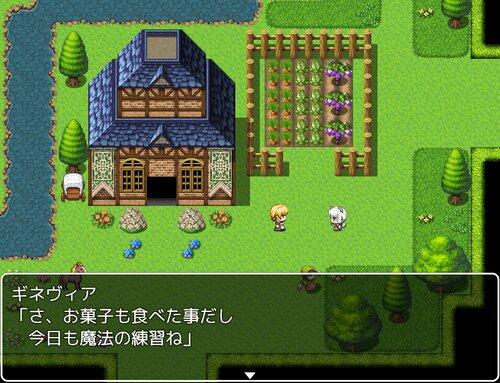 魔族の娘エネ5 Game Screen Shot