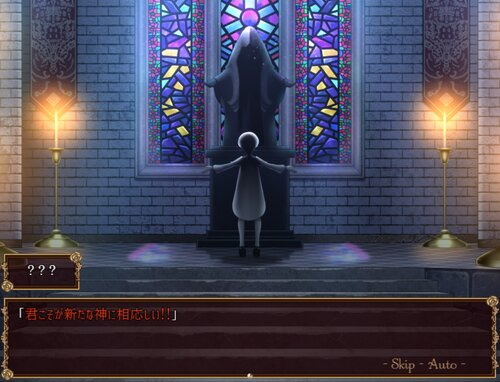 Sacred Syndrome(完全版) Game Screen Shot1
