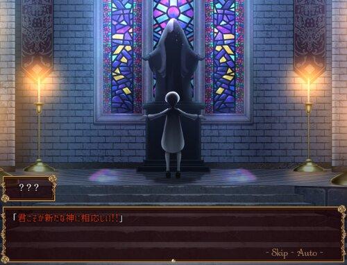 Sacred Syndrome(体験版) Game Screen Shot