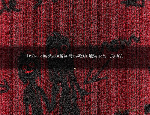 Sacred Syndrome(完全版) Game Screen Shot3