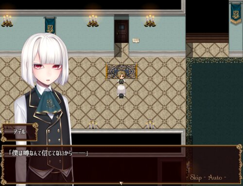 Sacred Syndrome(完全版) Game Screen Shot4