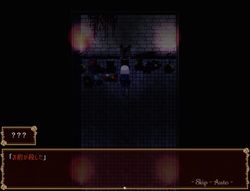 Sacred Syndrome(完全版) Game Screen Shot5