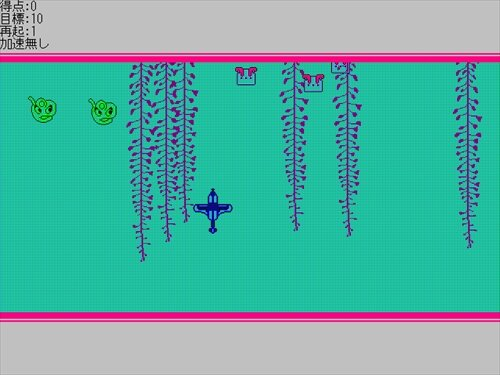 コーナンプイターB Game Screen Shot