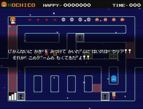 もちのこもちこ+(ぷらす) Game Screen Shot2