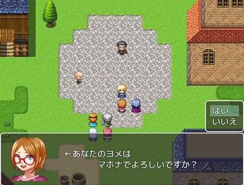 豚を捕らえて嫁を取れ! Game Screen Shot1