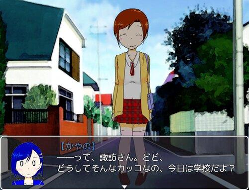 地味な女の子が危険な脱出ゲームしてみた Game Screen Shot1