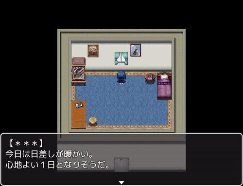 地味な女の子が危険な脱出ゲームしてみた Game Screen Shot2