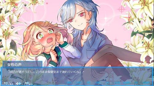 【DL版】恋するダンデライオン Game Screen Shot