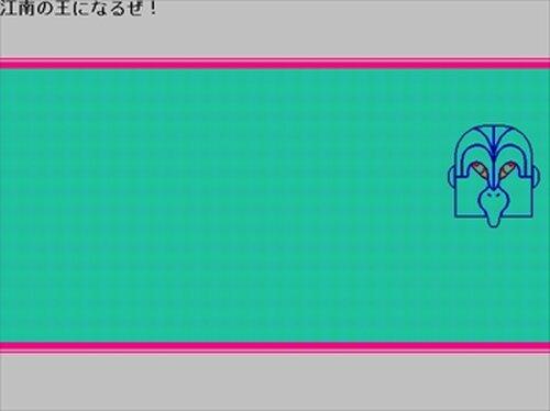 コーナンプイターB Game Screen Shot4