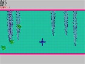 コーナンプイターB Game Screen Shot5