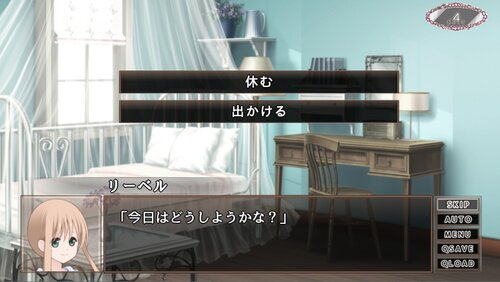 MAGIA CONTRACT Game Screen Shot3