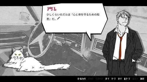 Diva&Gunshot-ウタヒメ ト ジュウセイ- Game Screen Shot1
