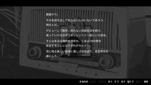 Diva&Gunshot-ウタヒメ ト ジュウセイ- Game Screen Shot3