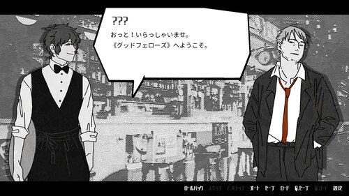 Diva&Gunshot-ウタヒメ ト ジュウセイ- Game Screen Shot4