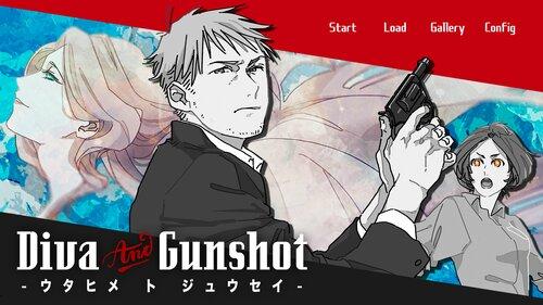 Diva&Gunshot-ウタヒメ ト ジュウセイ- Game Screen Shot5