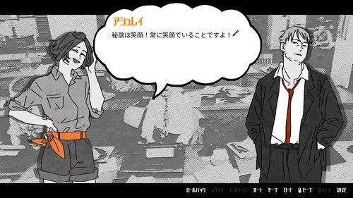 Diva&Gunshot-ウタヒメ ト ジュウセイ- Game Screen Shots