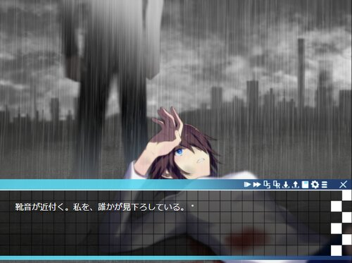 インビジブル Game Screen Shot5