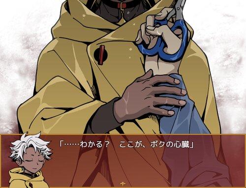 迷い子たちのララバイ Game Screen Shot
