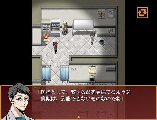 迷い子たちのララバイ Game Screen Shot5