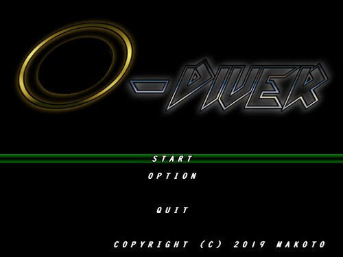 O-DIVER Game Screen Shot5