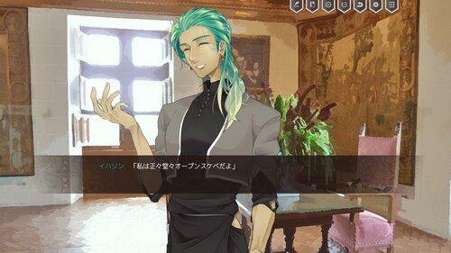 みどりのうろこ Game Screen Shot1