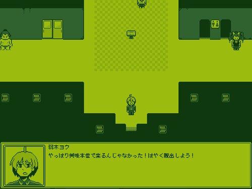 脱出学園 Game Screen Shot2