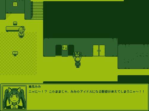 脱出学園 Game Screen Shot5