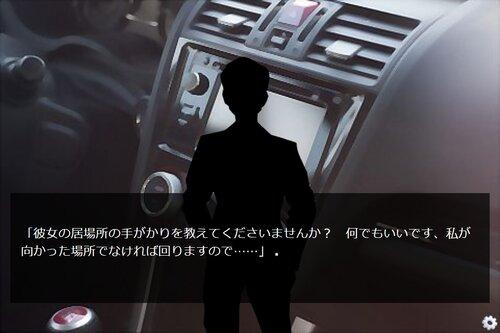 天才雨森ちゃんの事件解決簿 Game Screen Shot3
