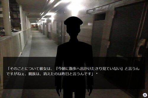 天才雨森ちゃんの事件解決簿 Game Screen Shot4
