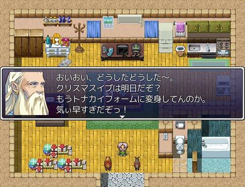 クリスマスイブ、今日じゃん! Game Screen Shot