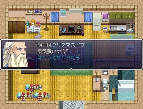 クリスマスイブ、今日じゃん! Game Screen Shot2