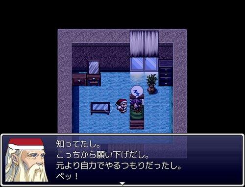 クリスマスイブ、今日じゃん! Game Screen Shot3