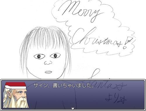 クリスマスイブ、今日じゃん! Game Screen Shot4