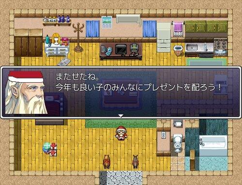 クリスマスイブ、今日じゃん! Game Screen Shots