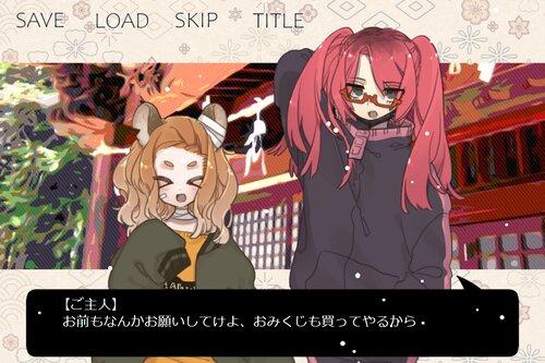 ハム子とご主人 Game Screen Shot2