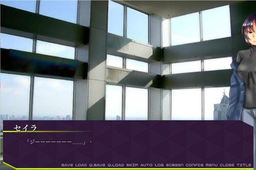 ChaOtiC-夢のような甘い嘘- MISSION3 再誕のワルキューレ Game Screen Shot2