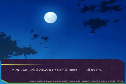 ChaOtiC-夢のような甘い嘘- MISSION3 再誕のワルキューレ Game Screen Shot3