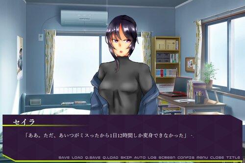 ChaOtiC-夢のような甘い嘘- MISSION3 再誕のワルキューレ Game Screen Shot4